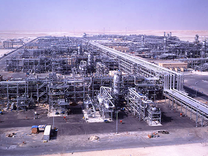 Oil company of the Kingdom of Saudi Arabia